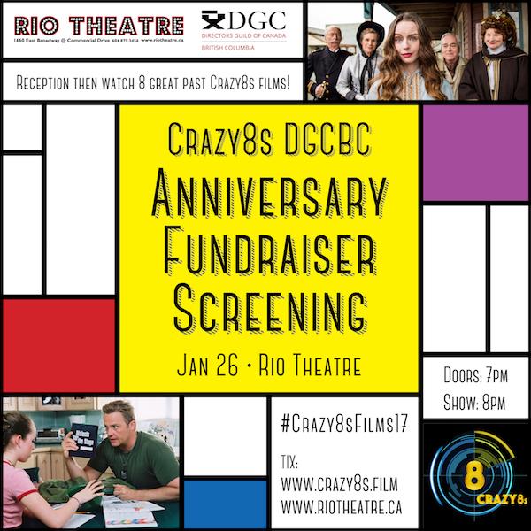 2017_rio_fundraiser-dgc_meme-1-copy